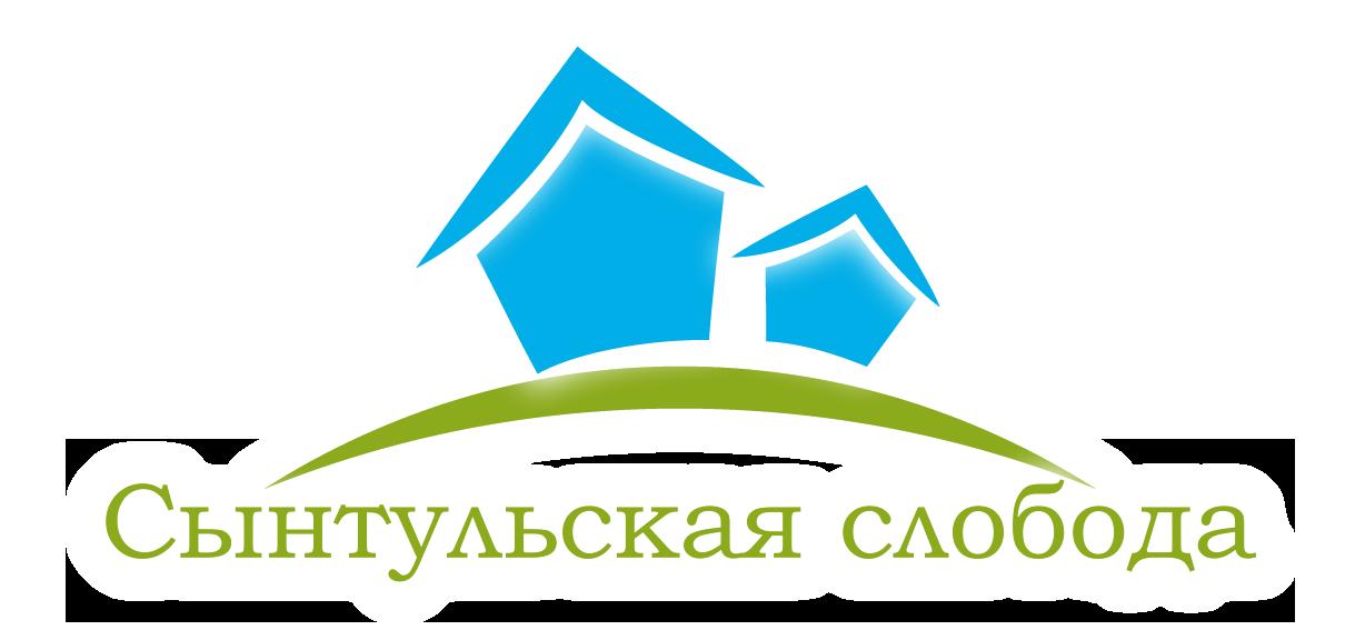 """База отдыха """"Сынтульская слобода"""""""